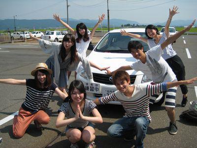 関東 合宿 免許